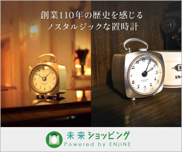 【モントルロロイ様】bnr_600_500_120