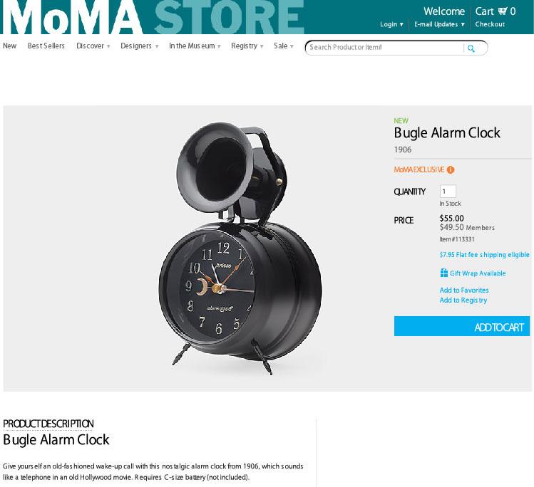 Bugle Alarm Clock _ MoMA Store