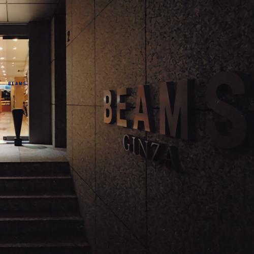 beams_ginza