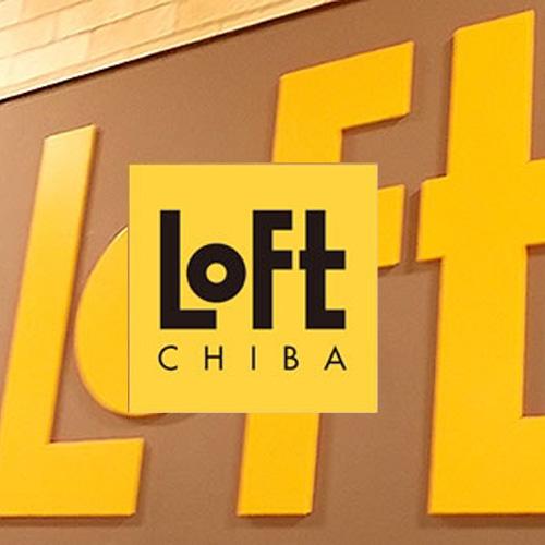 chiba loft