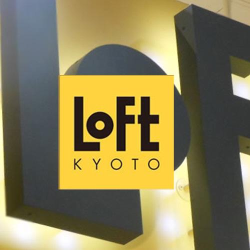 kyoto loft