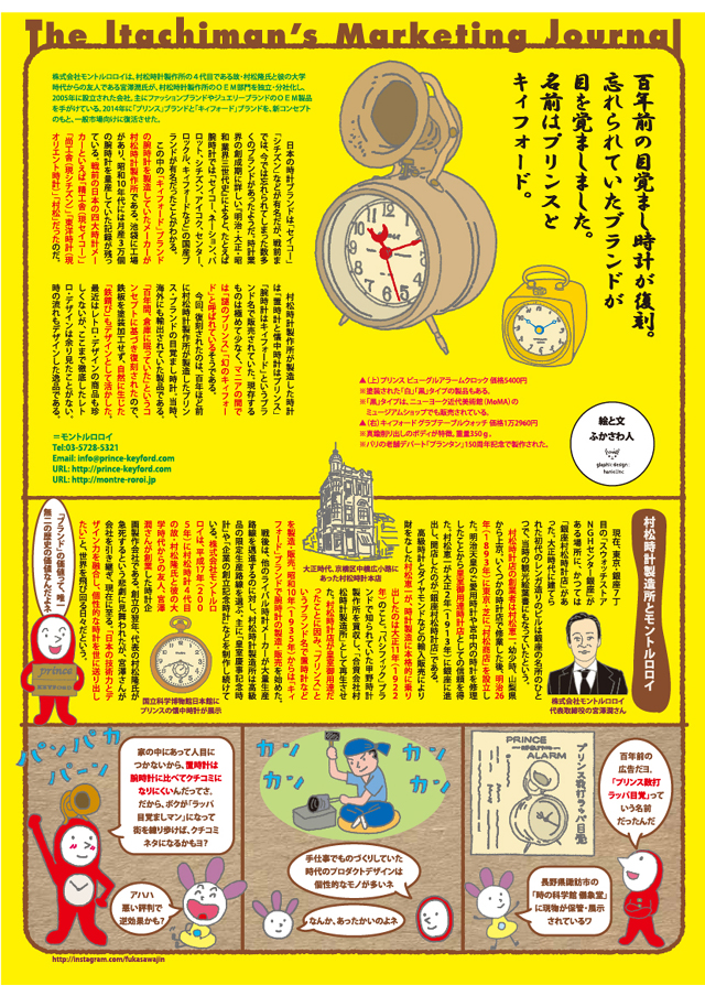 mono magazine 640