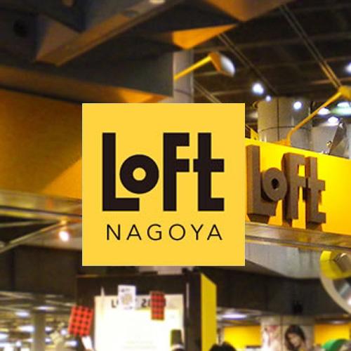 nagoya loft