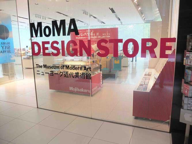 shop-images