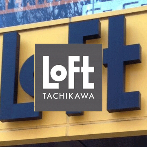 tachikawa loft