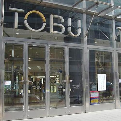 tobu_ikebukuro